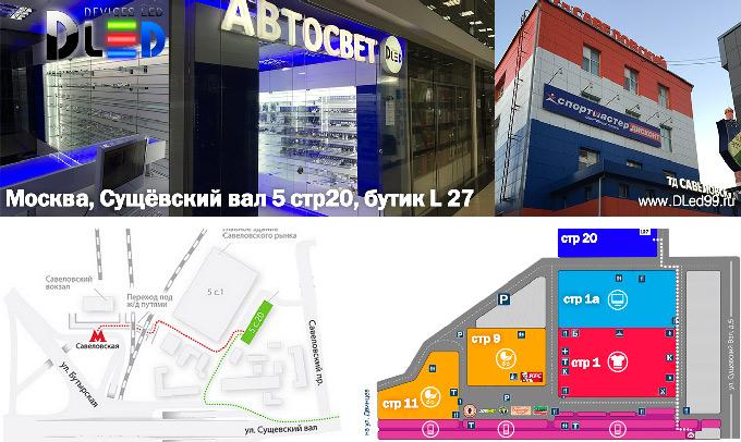 Срочный ремонт сотовых телефонов и смартфонов Москва ТЦ