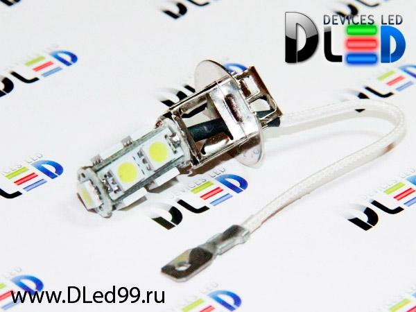 автомобильные лампы светодиодные H1 автолампы светодиодные H3